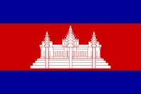 Vlajka Kambodža
