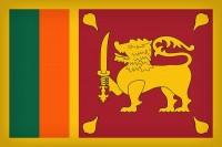 Vlajka Srí Lanka